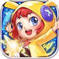 熱血精靈王iOS版