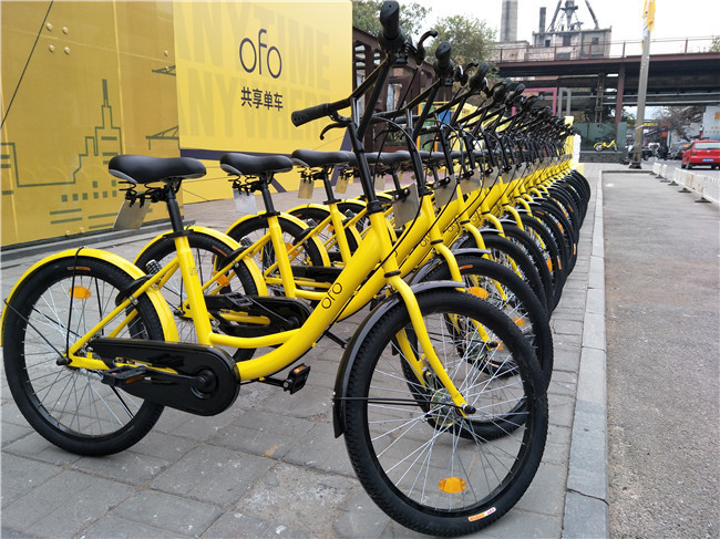 ofo共享单车充值的钱可以退吗?ofo共享单车充值的钱怎么退[图]