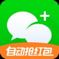 微信伴�H自����t包�O果版app�件下�d v1.0
