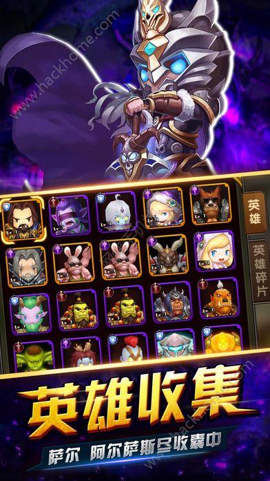 巫妖王之怒手游官方网站正式版图3: