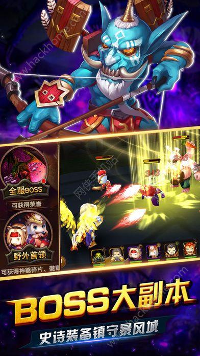 巫妖王之怒手游官方网站正式版图5: