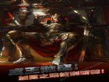 魔法帝国单机策略版游戏下载官方手机版 v1.0