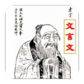 翻译文言文在线翻译器app手机版软件下载 v3.72