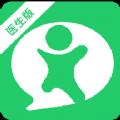 育儿问一问医生版手机版app下载 v4.2.0