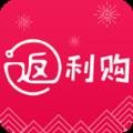 返利购物网官网app下载安装 v1.0