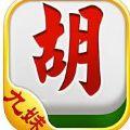 九妹广西棋牌官网正版游戏 v1.1.7
