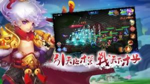 东方故事手游官网图3