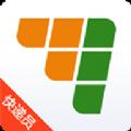 速递易快递员版官网app下载 v2.1.2.05