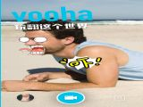 Vooha手机APP v0.1.0