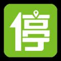 沈阳停车手机版app官方下载 v1.5.0