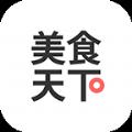 美食天下菜谱app手机版下载 V5.4.0