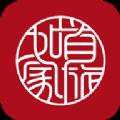 首旅如家酒店app官网版 v6.0