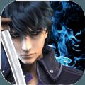 屠龙学院手机游戏官网下载 v2.0.2