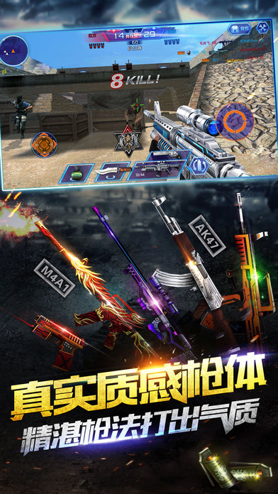 火线精英手机版2周年假面乱斗最新版本图1: