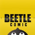 Beetle Comic