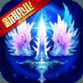 霸道剑灵觉醒礼包最新攻略官网版 v6.1.0