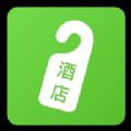 特价酒店官网app手机版下载 v2.3.1.140