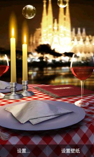 3D浪漫爱情动态壁纸图片图1