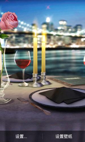 3D浪漫爱情动态壁纸图片图3
