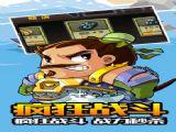 多塔军营二战帝国大战游戏ios版 v1.0