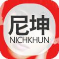 饭团尼坤 edition官网版app下载 v6.1.6