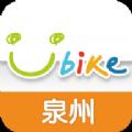 泉州YouBike自行车app苹果版二维码下载 v1.3.4