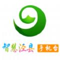 泾县手机台官网软件app下载 v1.1