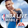 NBA LIVE移动版九游版下载安装中文版(NBA LIVE Mobile) v1.2.31
