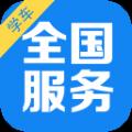 众悦学车2017驾考宝典官网APP v3.0.6