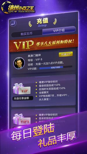 斗地主扑克之王手机版图3