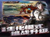 穿越火线枪战王者官网正版下载 v1.0.30.220