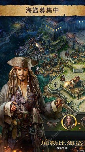 加勒比海盗战争之潮中文版图5
