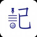 每日记app手机版软件下载 v1.0.1