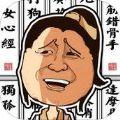 暴走武林九游版下载安装 v1.0