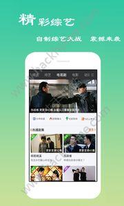79bobo播放器app手机版图1: