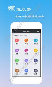 79bobo播放器app手机版图3:
