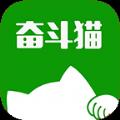 奋斗猫商户端官网版app v2.0.0.20170214