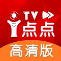爱点点高清视频手机app v1.0.1
