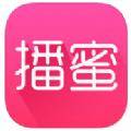播蜜直播官网版app下载安装 v1.1.6