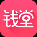 钱堂社区app下载手机版 v2.0.0