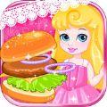 萌萌公主汉堡小屋免费版