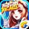 腾讯天天飞车皇冠竞速赛官方最新版本下载 v3.5.8.673