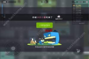 吃豆大作战IOS图5