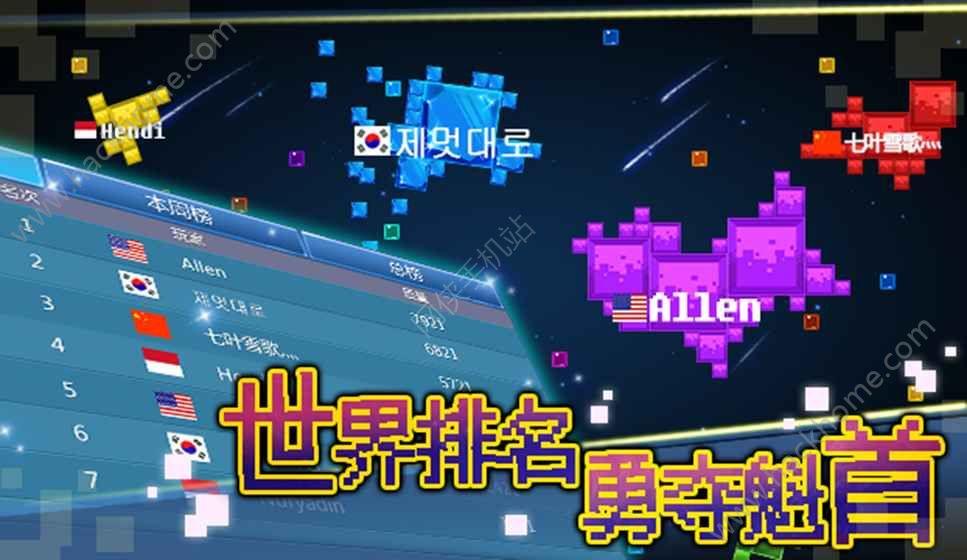 方块大乱斗下载游戏官方手机版图1: