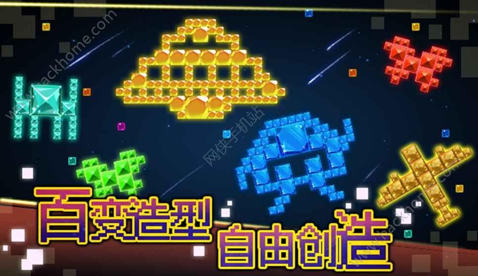 方块大乱斗下载游戏官方手机版图3: