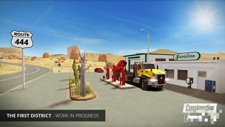 模拟建筑2020安卓版游戏下载图3: