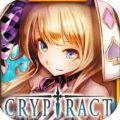 幻兽契约官网手机正版游戏 v1.0.0