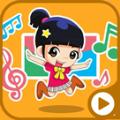 宝宝童谣大全app下载手机版 v3.4.5