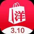 洋码头官网app下载 v3.3.2