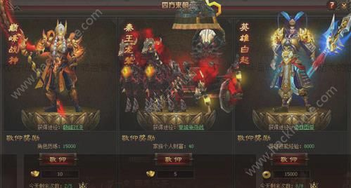 战痕天下手游官方网站最新版图2: